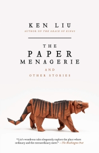 [보유]The Paper Menagerie and Other Stories