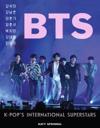 BTS: K-Pop's International Superstars