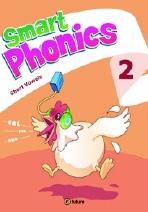 SMART PHONICS 2(CD 1장 포함)