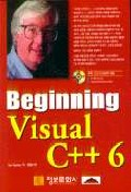 BEGINNING VISUAL C++ 6(S/W포함)