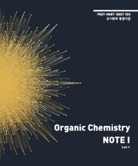 Organic Chemistry NOTE. 1