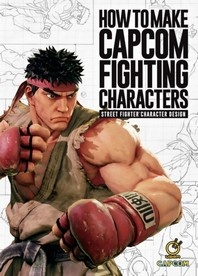 [해외]How to Make Capcom Fighting Characters