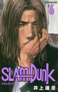 SLAM DUNK  新裝再編版 6