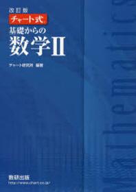 http://www.kyobobook.co.kr/product/detailViewEng.laf?mallGb=JAP&ejkGb=JAP&barcode=9784410105364∨derClick=t1g