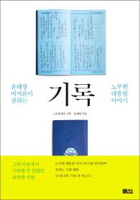 http://image.kyobobook.co.kr/images/book/large/364/l9791185494364.jpg