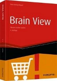 [해외]Brain View (Paperback)
