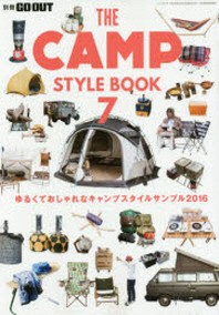 THE CAMP STYLE BOOK 7