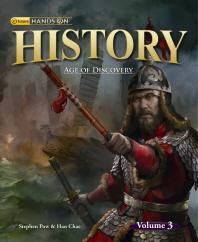 History. 3(Hands on)(CD1장포함)(양장본 HardCover)