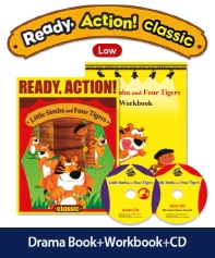 Pack-Ready Action Classic(Low): Little Simba and Four Tigers [SB+WB+CD](CD2장포함)(전2권)