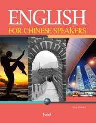 English for Chinese Speakers