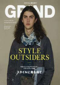 그라인드 GRIND 2016.03