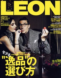 LEON レオン 레온 1년 정기구독 -12회  (발매일: 24일)