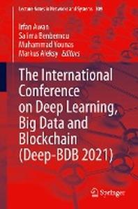 [해외]The International Conference on Deep Learning, Big Data and Blockchain (Deep-Bdb 2021)