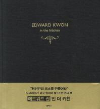 EDWARD KWON in the kitchen