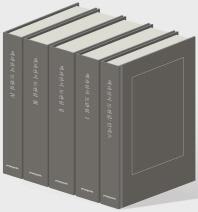 백과전서 도판집 세트(전5권)