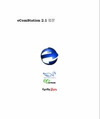 eComStation 2.1 입문