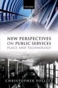[해외]New Perspectives on Public Services