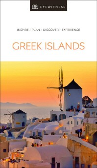 [해외]DK Eyewitness the Greek Islands (Paperback)