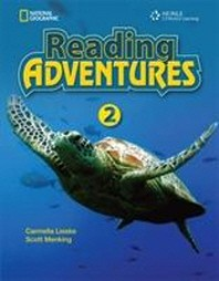 Reading Adventures. 2(Student Book)