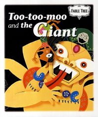 Too- too-moo and the Giant