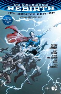 DC 유니버스: 리버스 디럭스 에디션(DC 그래픽 노블)(양장본 HardCover)