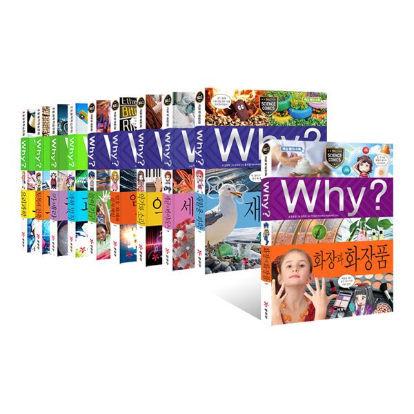 Why 와이 초등과학학습만화 시리즈 82~91번 전10권세트(아동학습도서2권+노트3권 증정)