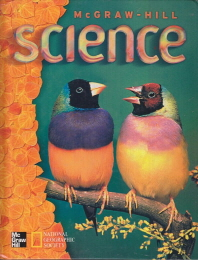 Science 3 (McGRAW - HILL)