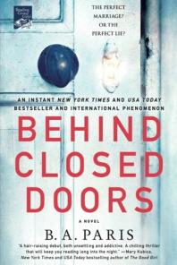 [보유]Behind Closed Doors