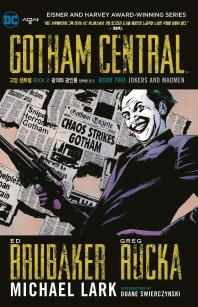 고담 센트럴 Book. 2: 광대와 광인들(DC)
