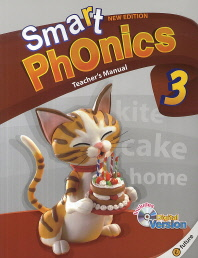 Smart Phonics. 3: Teacher s Manual(New Edition)