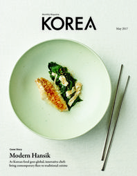 KOREA Magazine May 2017(체험판)