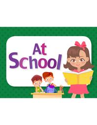 생활 영어 단어 카드 - 동사편 04. At School