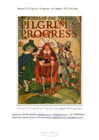 존번연의 천로역정.Bunyan's Pilgrim's Progress, by Samuel Phillips Day