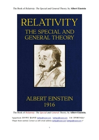 아이슈타인의 상대성이론.The Book of Relativity: The Special and General Theory, by Albert Einstein