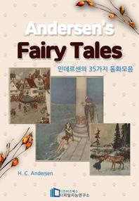 Andersen's Fairy Tales _안데르센의35가지 동화 모음