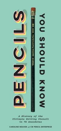 [해외]Pencils You Should Know