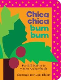 [해외]Chica Chica Bum Bum = Chicka Chicka Boom Boom