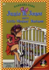 JUNIE B. JONES AND A LITTLE MONKEY BUSINESS(Junie B. Jones 2)(챕터북)