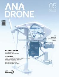 ANA Drone(아나드론)(2020년 5월호)