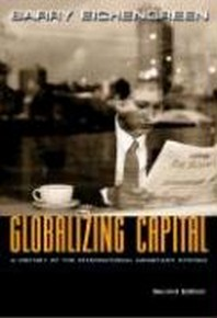 [해외]Globalizing Capital (Paperback)