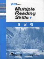 MULTIPLE READING SKILLS. F(해설집)