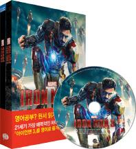 Iron Man. 3(아이언맨. 3)(Marvel)(CD1장포함)(영화로 읽는 영어원서 시리즈 26)