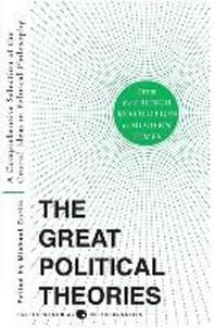 [해외]Great Political Theories V.2