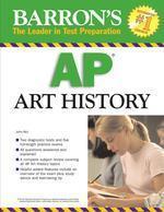 AP ART HISTORY (2008)