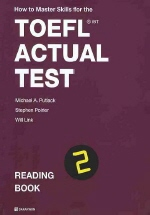 TOEFL IBT ACTUAL TEST: READING. BOOK 2(HOW TO MASTER SKILLS FOR THE)(How to Master Skills for the TO