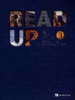 READ UP. 3(CD1장포함)(CD1장포함)