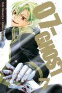 [해외]07-Ghost, Volume 7 (Paperback)