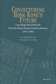 Conjecturing Hong Kong's Future