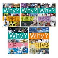 Why? 초등과학학습만화 시리즈 67~71권 세트(학습만화(도서)2권+노트3권증정)