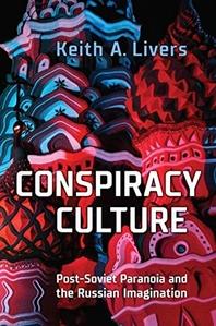 [해외]Conspiracy Culture